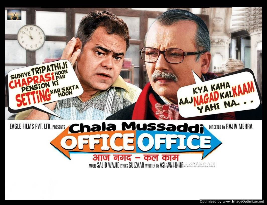 Chala Mussaddi Office Office Movie Review Hindi