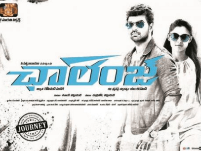 Challenge Movie Review Telugu Movie Review