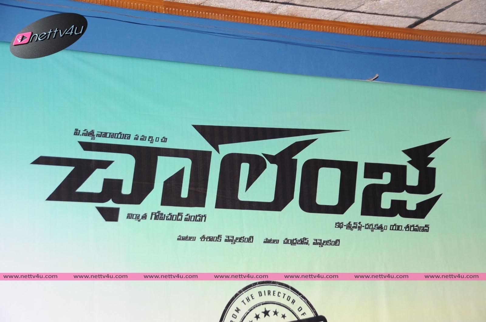 Challenge Telugu Movie Press Meet