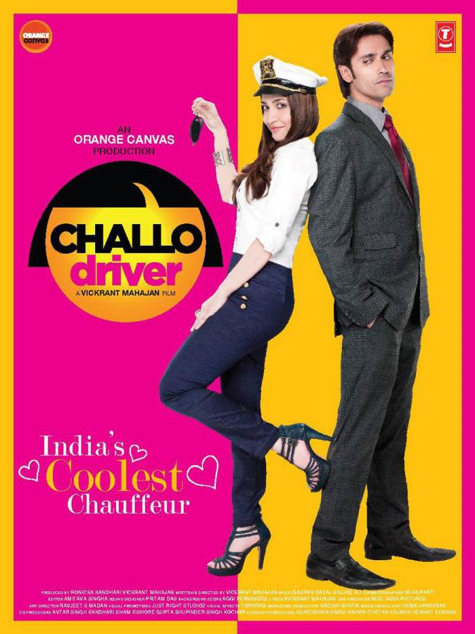 Challo Driver  Movie Review Hindi