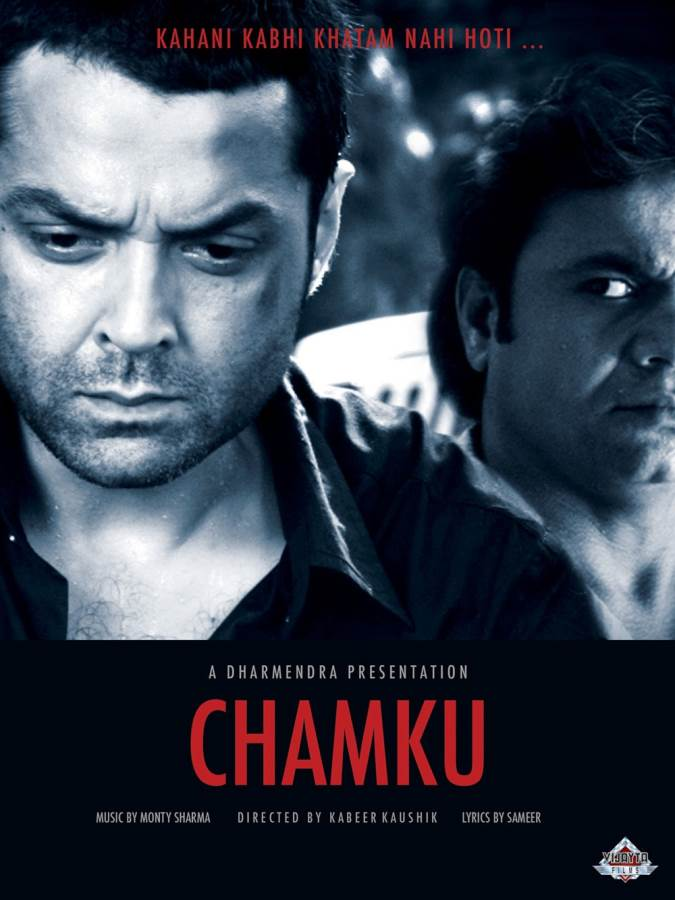 Chamku Movie Review Hindi