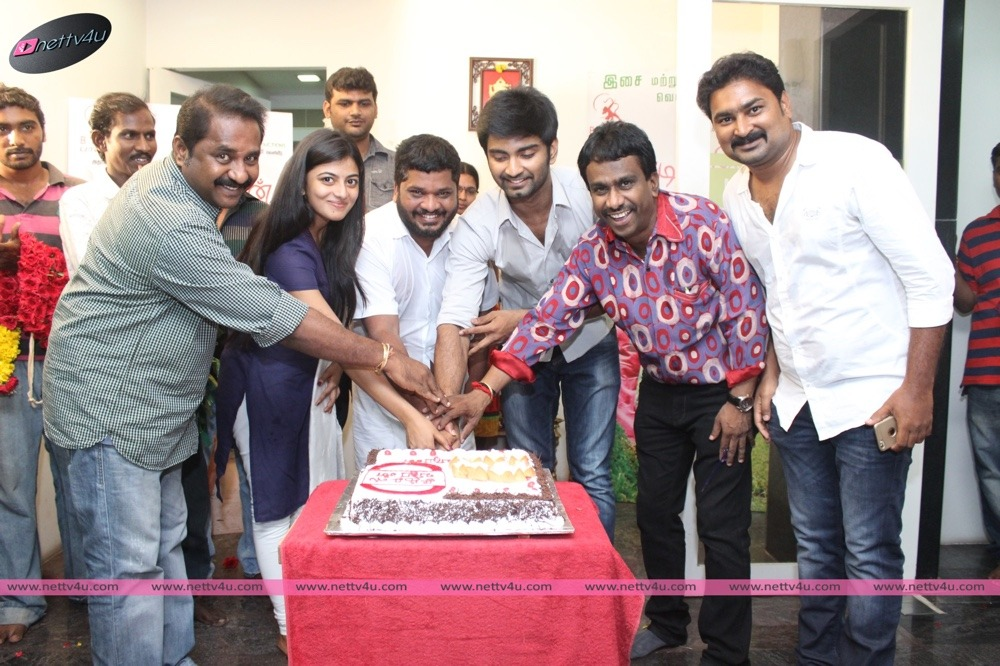 Chandiveeran Movie Success Meet And Celebration