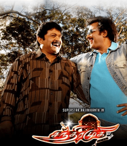 Chandramukhi Movie Review