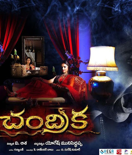 Chandrika Movie Review Kannada
