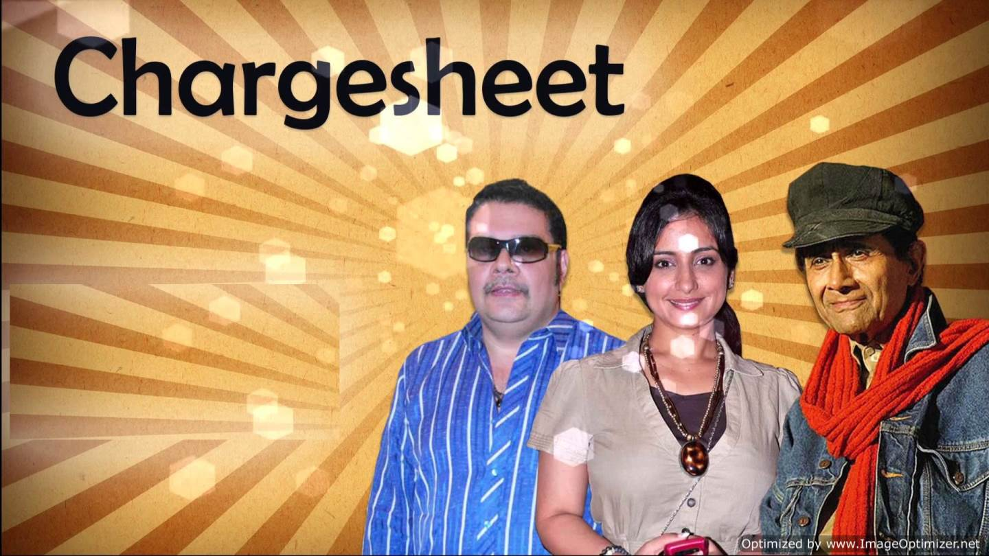 Chargesheet Movie Review Hindi