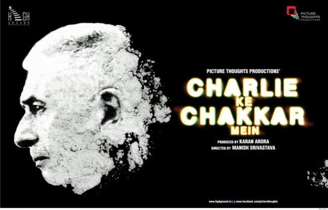 Charlie Ke Chakkar Mein Review Hindi Movie Review