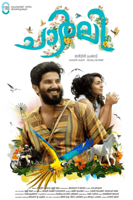 Charlie Malayalam Movie Review Malayalam Movie Review