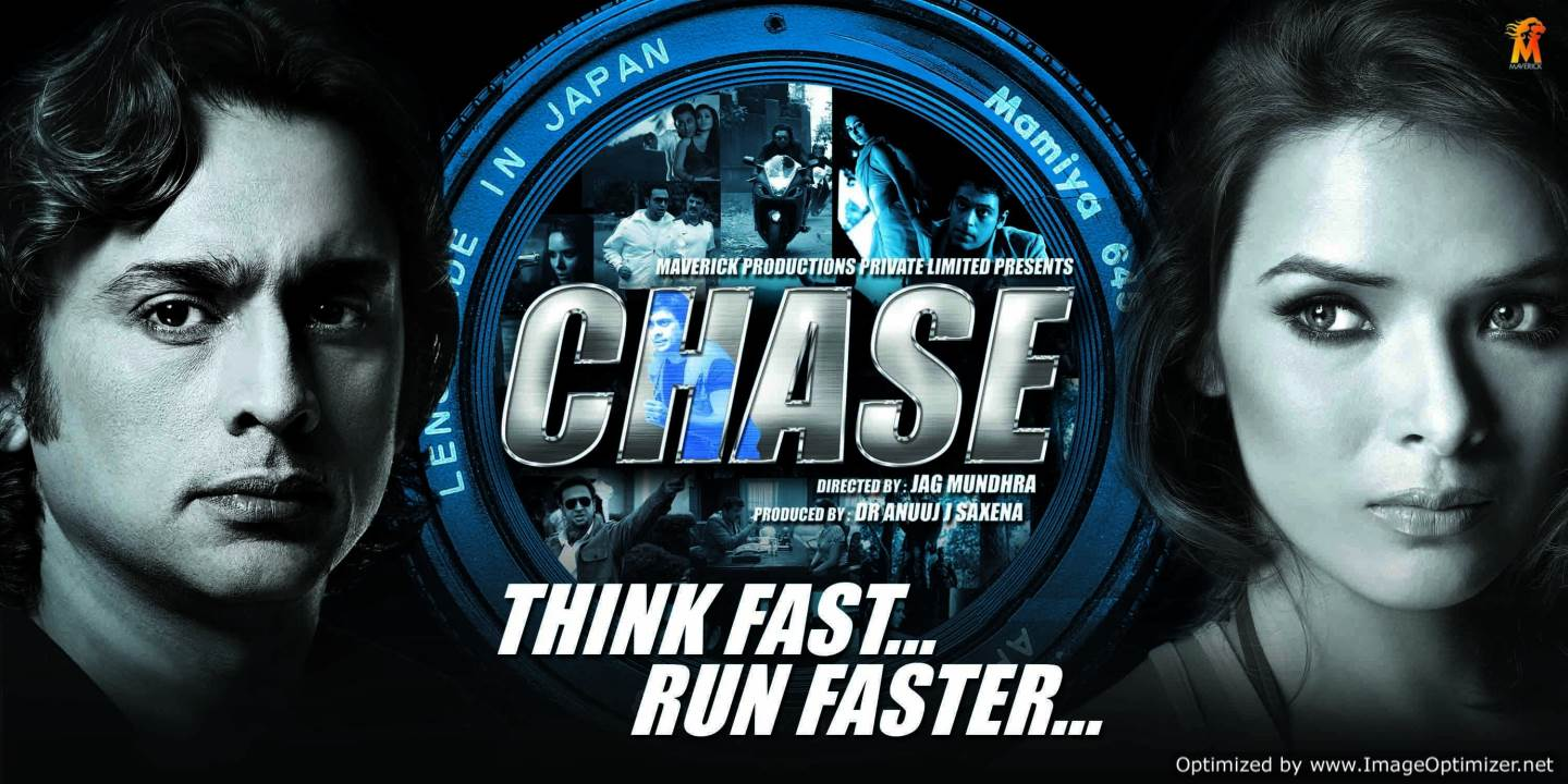 Chase Movie Review Hindi