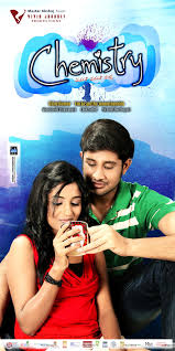 Chemistry Movie Review Hindi Movie Review