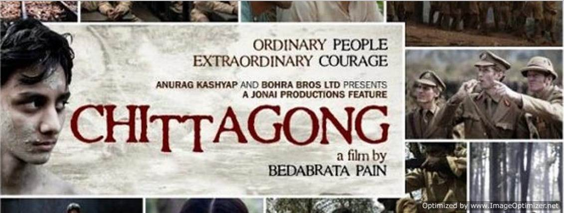 Chittagong Movie Review