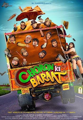 Choron Ki Baraat Movie Review Hindi