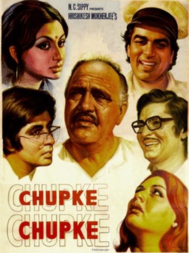 Chupke Chupke Movie Review