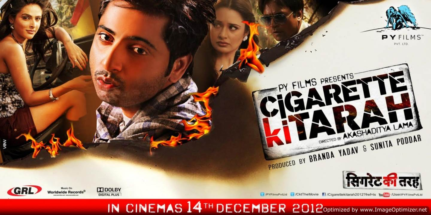 Cigarette Ki Tarah Movie Review Hindi