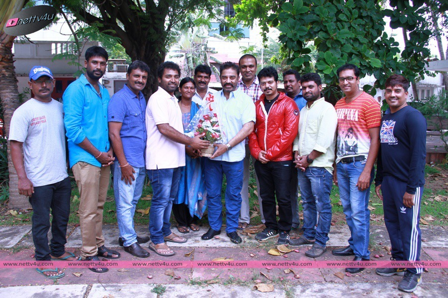 Cine Tv Dancers And Dance Directors Association Elected Members Meeting With Kamalhasan