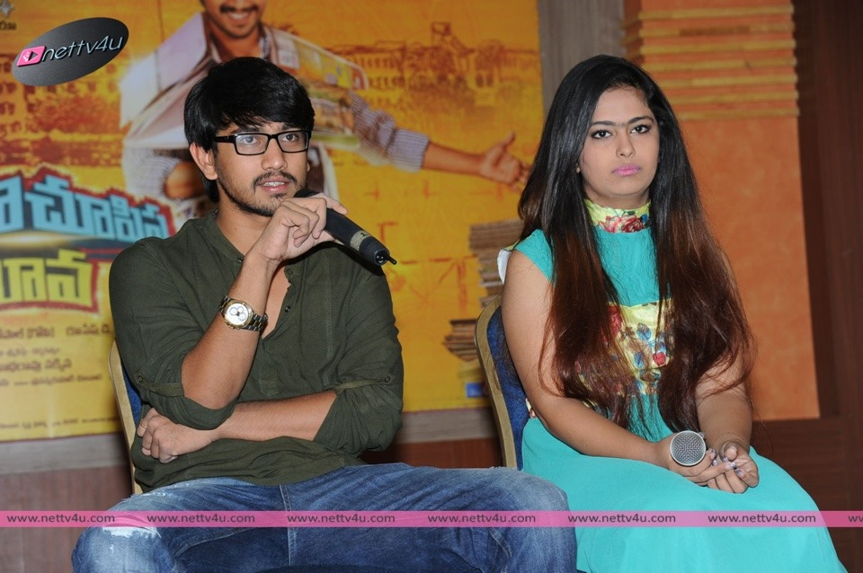Cinema Chupistha Mava Press Meet Stills