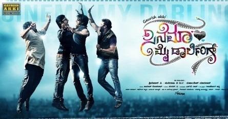 Cinema My Darling Kannada Movie Review