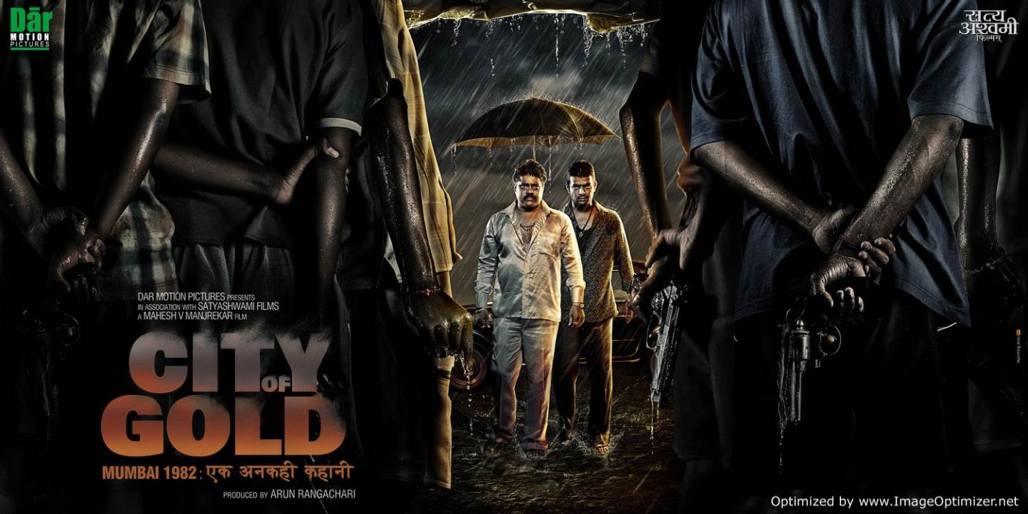 City of Gold Movie Review Hindi