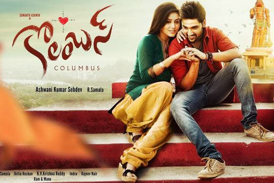Columbus Movie Review Telugu Movie Review