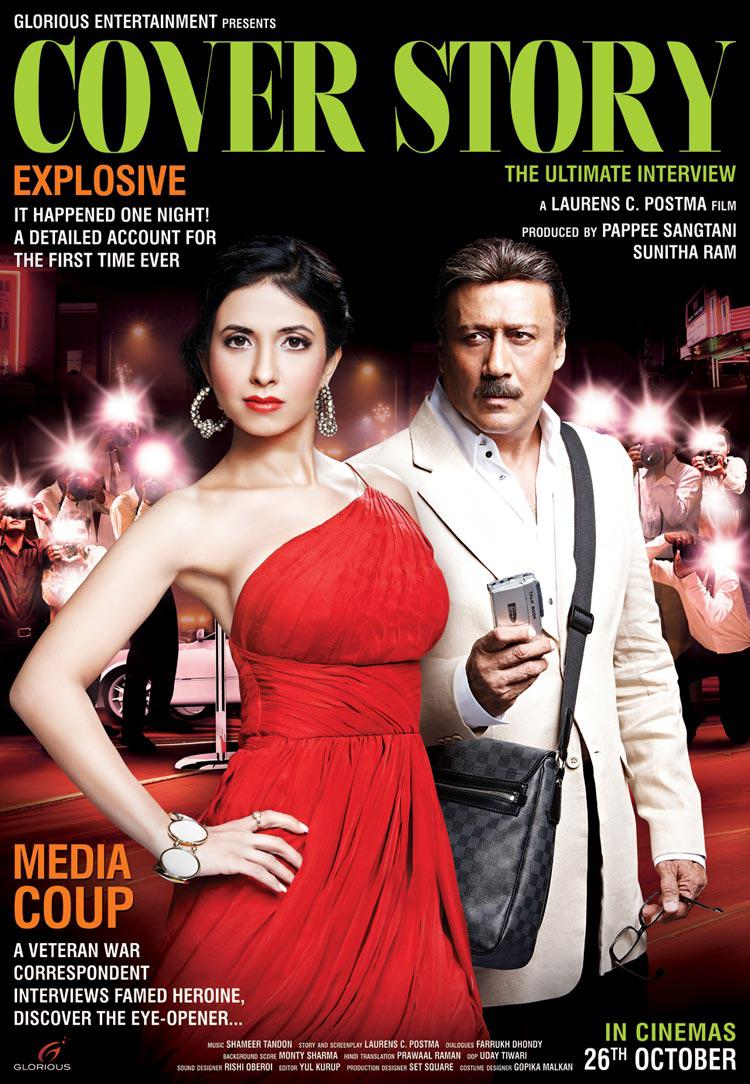 Cover Story - The Ultimate Interview Movie Review Hindi