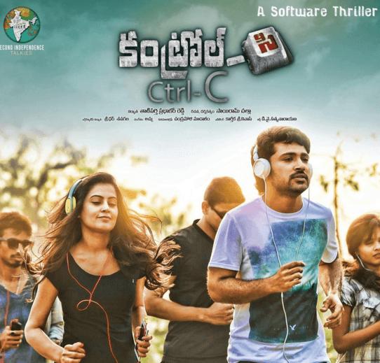 Ctrl-C Movie Review Telugu Movie Review