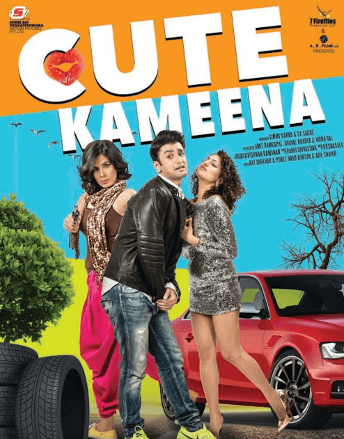 Cute Kameena Movie Review Hindi Movie Review