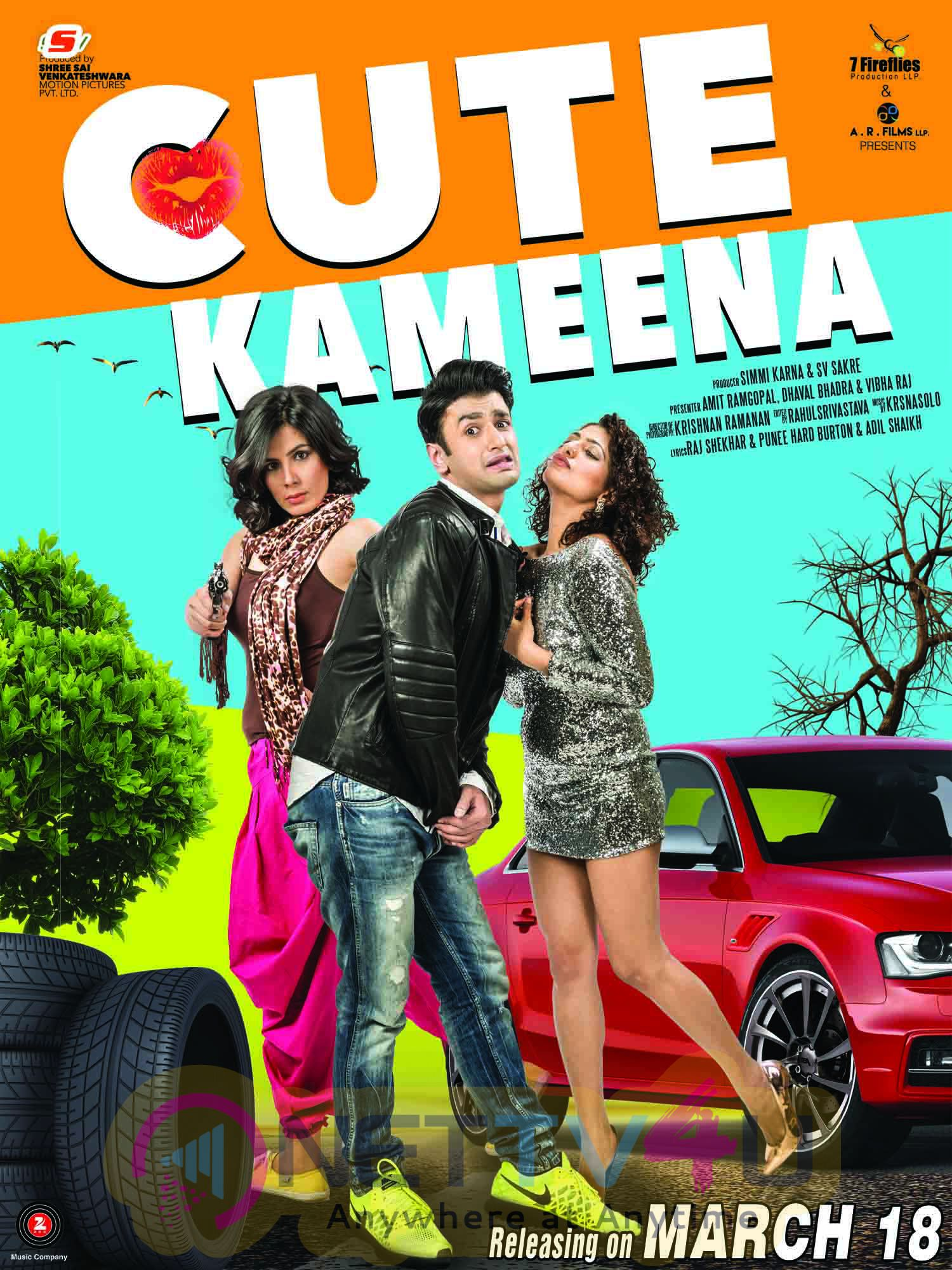 Cute Kameena Movie Official Release Date Poster