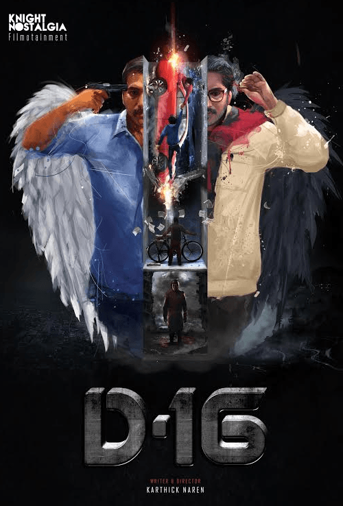 D-16 Movie Review Tamil Movie Review