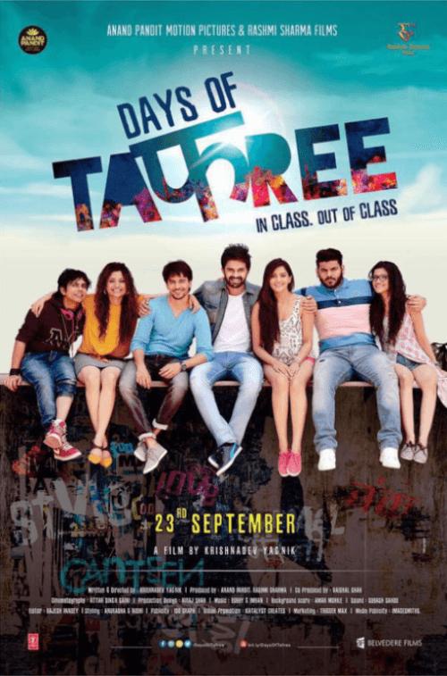 Days Of Tafree Movie Reviews Hindi Movie Review