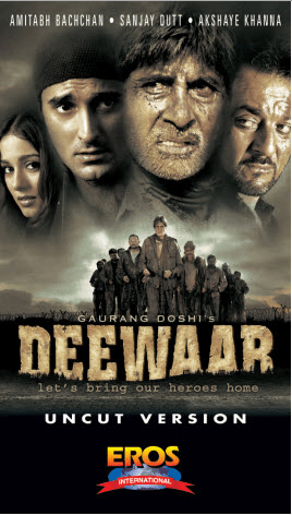 Deewar Movie Review Hindi Movie Review