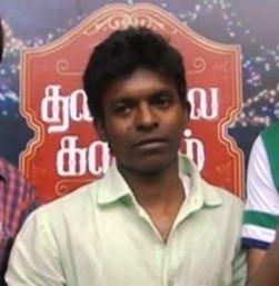 Delip Tamil Actor