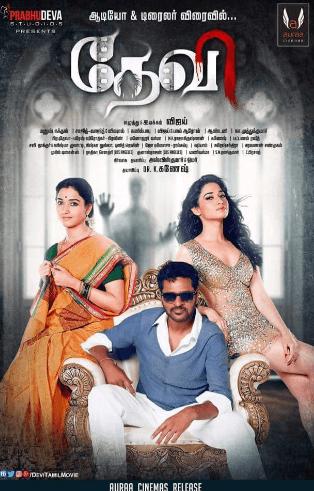 Devi Movie Review