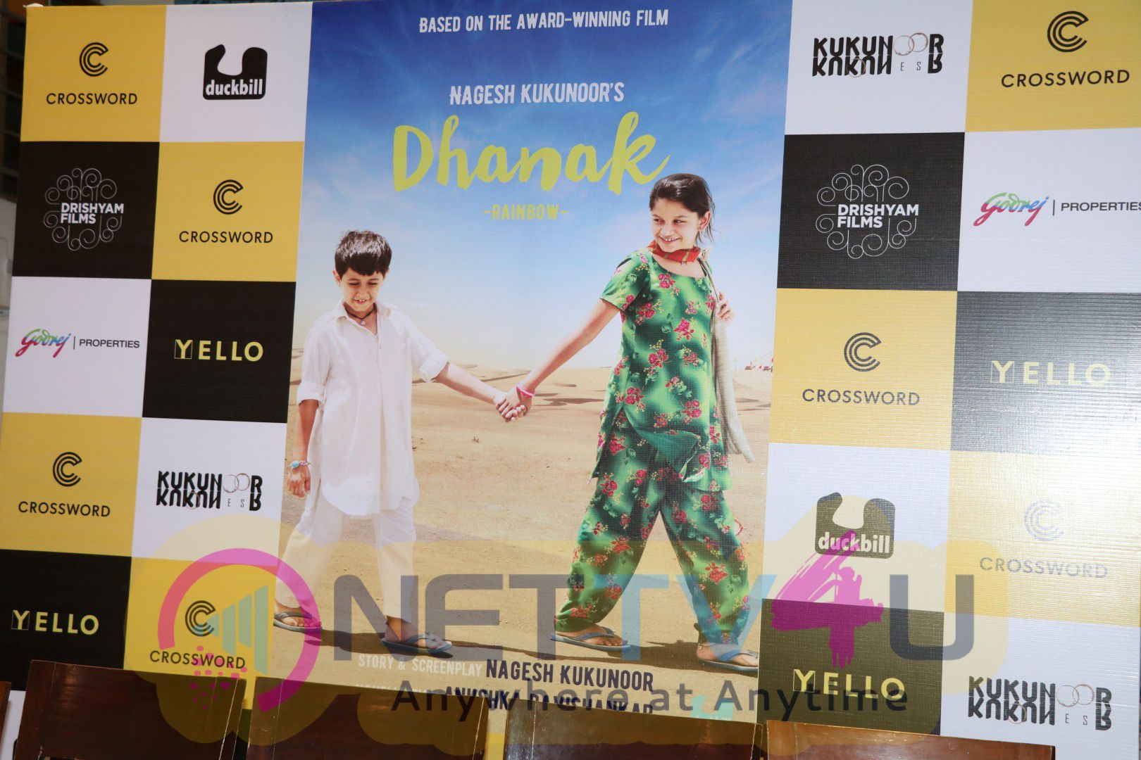 Dhanak Book Launch With Nagesh Kukunoor And Others Recent Stills Hindi Gallery