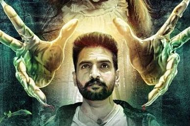 Dhilluku Dhuddu Is A Unique Horror Genre Movie!..