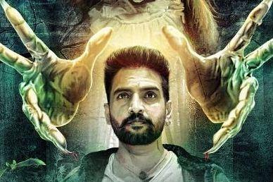 Dhilluku Dhuddu Is A Unique Horror Genre Movie!