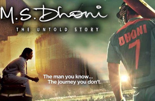 Dhoni Creates Yet Another Milestone!