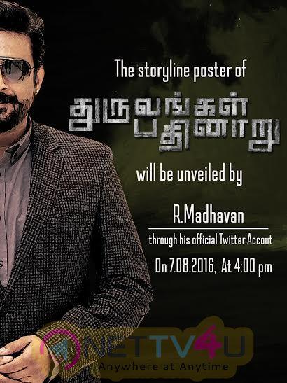 Dhuruvangal Pathinaaru Storyline Release By Actor Madhavan Poster