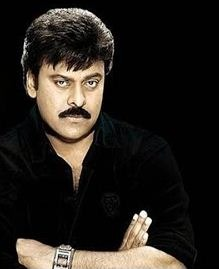 Dialogues Of Chiranjeevi Leaked Out?