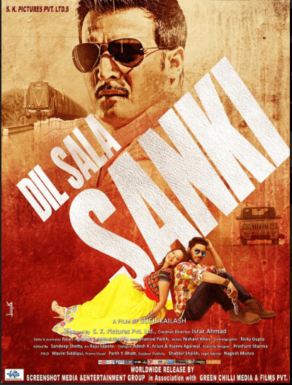 Dil Sala Sanki Movie Review Hindi Movie Review