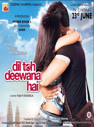 Dil Toh Deewana Hai Movie Review Hindi Movie Review