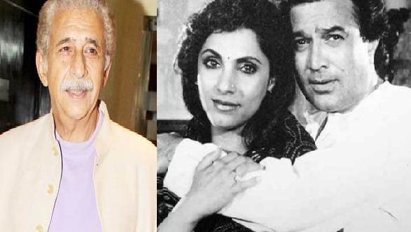 Dimple's Reply To Naseeruddin Shah's Comment!