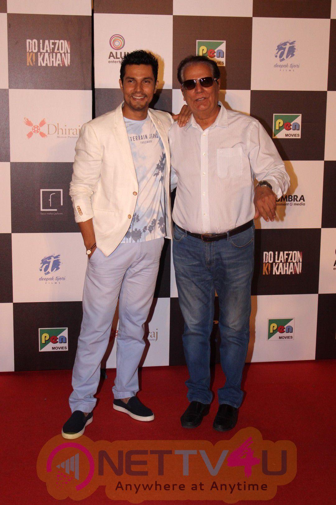 Do Lafzon Ki Kahani Movie Trailer Launch Amazing Stills