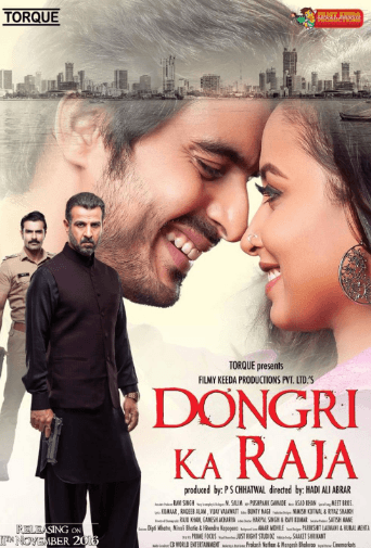 Dongri Ka Raja Movie Review Hindi Movie Review