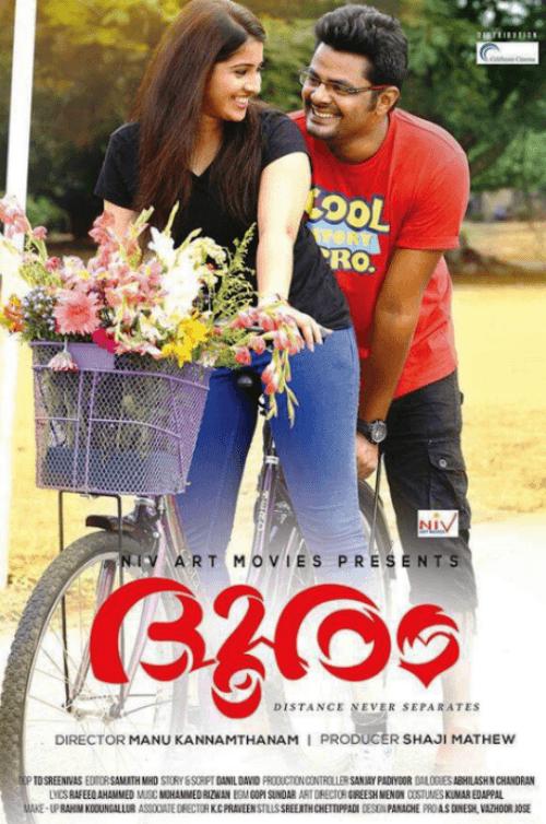 Dooram  Movies Review Malayalam Movie Review