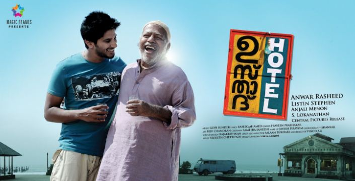 Dulquer's Ustad Hotel Dubbed In Telugu!