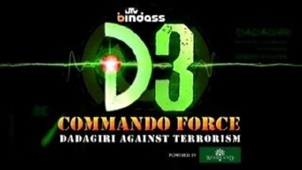 D3 Commando Force
