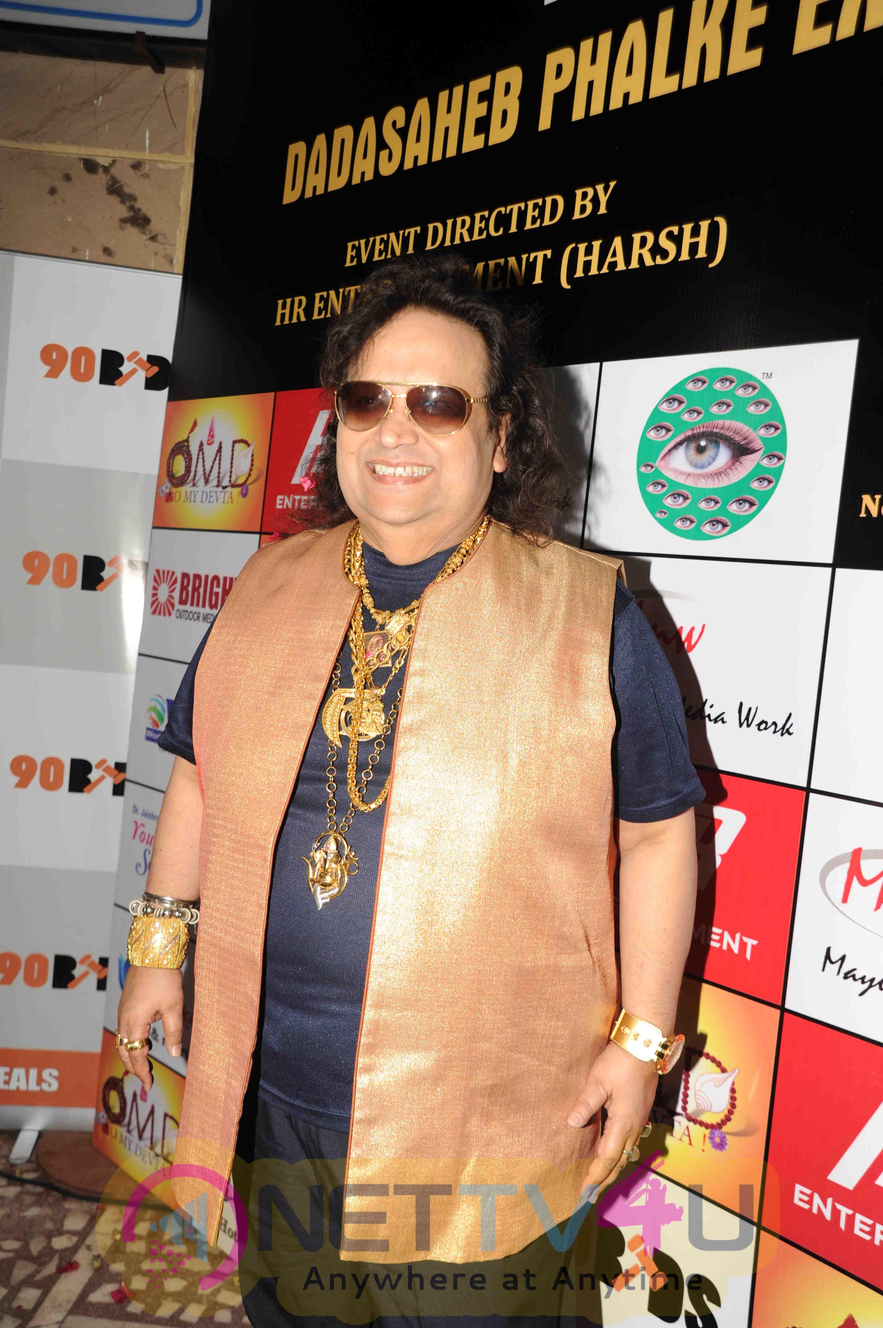 Dadasaheb Phalke Excellence Award 2016 Photos Hindi Gallery