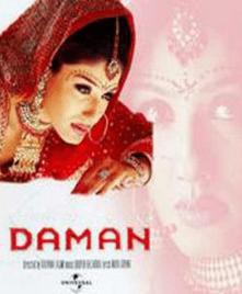Daman Movie Review Hindi Movie Review