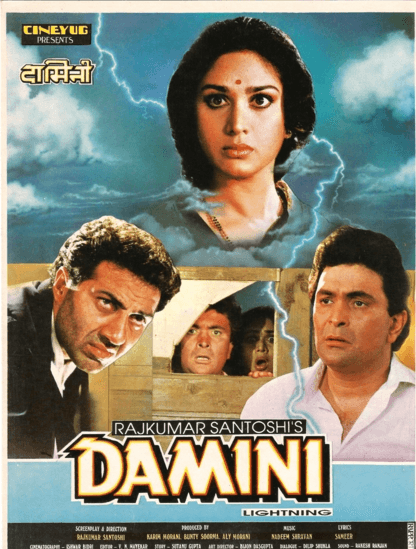 Damini Movie Review Hindi Movie Review