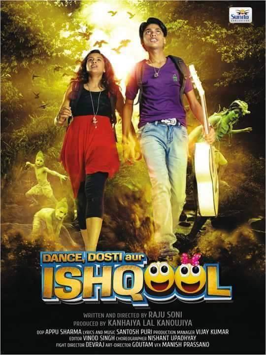 Dance Dosti Aur Ishqool Decoding Teenagers Movie Review Hindi