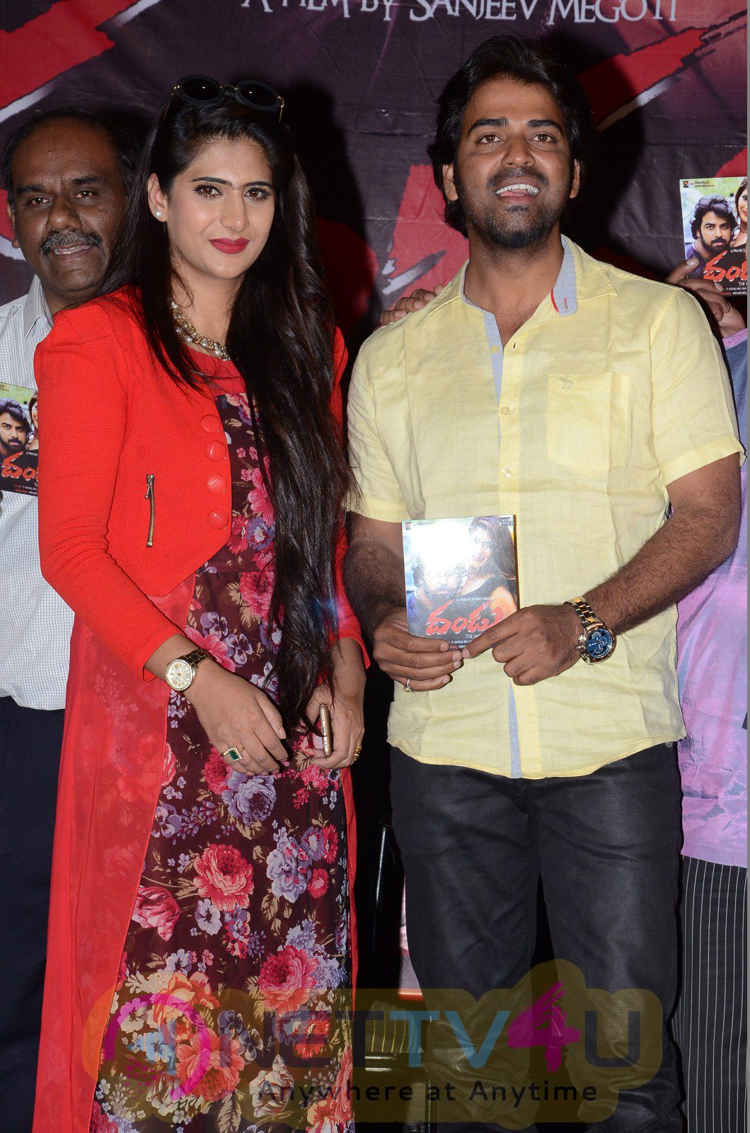 Dandu Movie Music To Launch Latest Stills